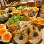 鶏チャーシュー(6~7人分)
