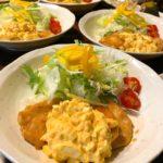 チキン南蛮(鶏胸肉バージョン:7人分)