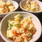 おからのサラダ(6人分×2回分)