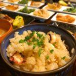 タコ飯(5合分)