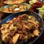 麻婆豆腐(7人分)